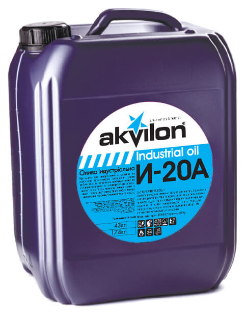 индустриальное масло Akvilon I 20A